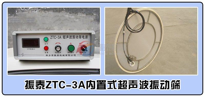 不锈钢粉专用振动筛